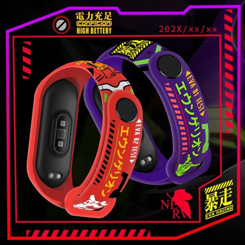 Bracelete Evangelion para Xiaomi Mi Band 5 6